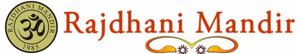 Rajdhani Mandir