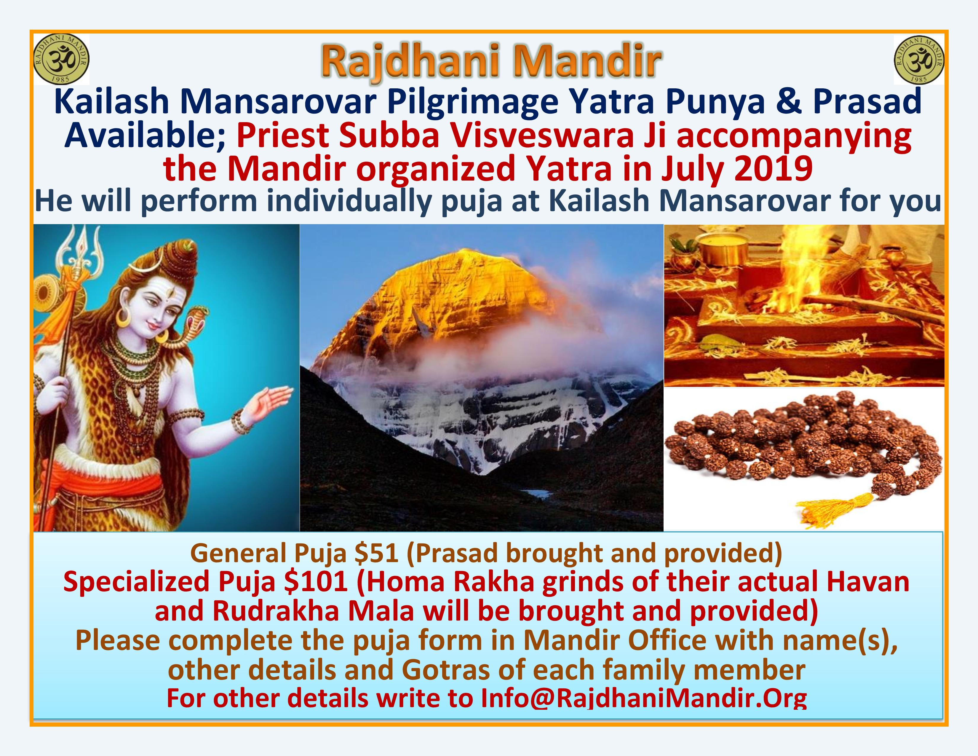 Puja/Havan at Kailash Mansarovar for you and family